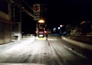 国道353号除雪