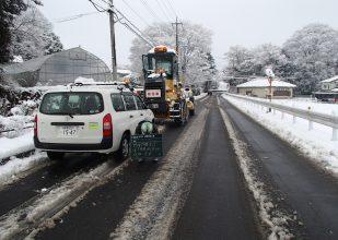 除雪作業完了 AM9:00