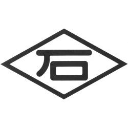 株式会社石関工務店